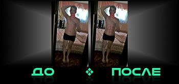 Как увеличить мышцы в фотошопе творческой студии
