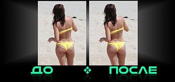 Фотошопнуть целлюлит в онлайн редакторе изображений