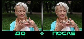 Устранение дефектов кожи в онлайн редакторе изображений