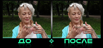 Устранение дефектов кожи в онлайн редакторе Photo after