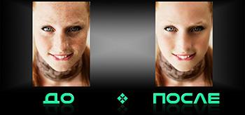 Фотошоп чистка лица онлайн в нашем редакторе изображений
