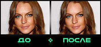 Фотошоп онлайн ретушь лица бесплатно в нашем редакторе изображений