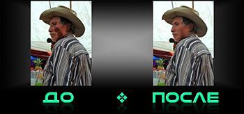Фотошоп онлайн дефекты кожи в студии Photo after