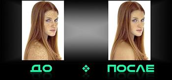 Качественный фотошоп онлайн бесплатно в нашем редакторе изображений