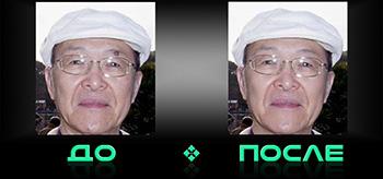 Фотошоп онлайн обработать лицо в нашем редакторе изображений