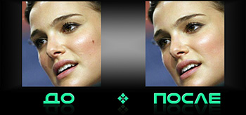 Фотошоп онлайн изменение в творческой студии Photo after