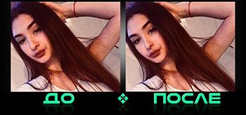 Фотошоп лица онлайн в нашем редакторе изображений