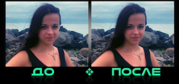 Бесплатный фотошоп лица онлайн в нашем редакторе изображений