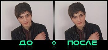 Фотошоп онлайн обработка лица в нашем редакторе изображений