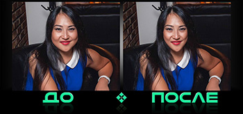 Онлайн фотошоп изменит лицо в нашем редакторе изображений