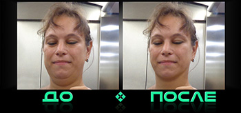 Фотошоп лица онлайн бесплатно в нашем редакторе изображений