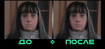 Фотошоп редактирует лицо в онлайн редакторе нашей студии