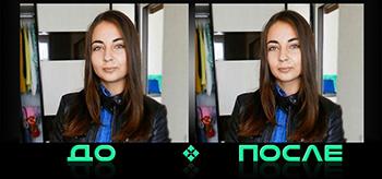 Пластика лица в онлайн фотошопе нашего редактора