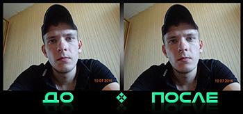 Фотошоп онлайн коррекция лица в нашем редакторе изображений