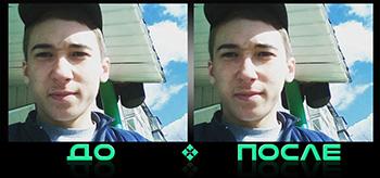 Фотошоп редактирование лица в онлайн редакторе нашей студии