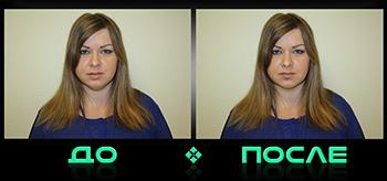 Фотошоп коррекция лица онлайн бесплатно в студии Photo after