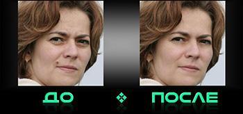 Фотошоп фоток онлайн бесплатно в нашем редакторе изображений
