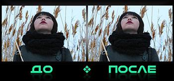 Фотошоп убрал щеки в онлайн редакторе нашей студии