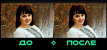 Уменьшить щеки на фото онлайн в нашем редакторе изображений