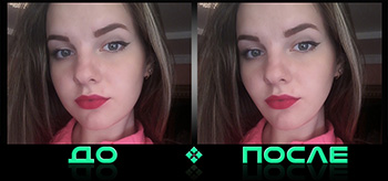 Как уменьшить щеки на фото в творческой студии Photo after