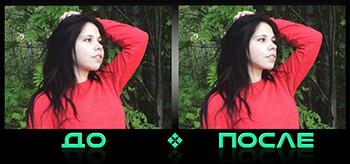 Уменьшить щеки на фото в онлайн редакторе изображений