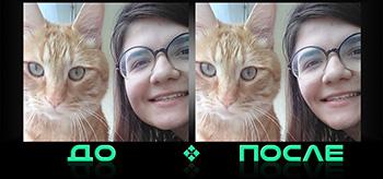Фотошоп с эффектом похудения в русском онлайн редакторе изображений