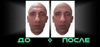 Убрать блеск с лица мужчины на фото