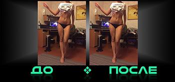 Фотошопим онлайн фигуру в нашем редакторе изображений