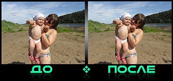 Фотошоп фигуры тела в нашем редакторе изображений