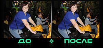 Фотошоп онлайн фигуры в нашем редакторе изображений