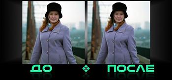 Фотошоп уменьшение фигуры в нашем редакторе