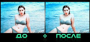 Фотошоп коррекция фигуры в творческой студии Photo after