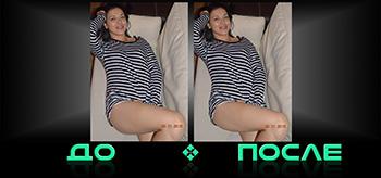 Фотошоп фигуры тела в онлайн редакторе изображений