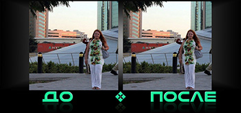 Фотошоп онлайн сделает худее в студии Photo after