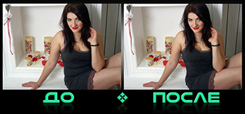 Фотошоп тела онлайн бесплатно в нашей студии Photo after
