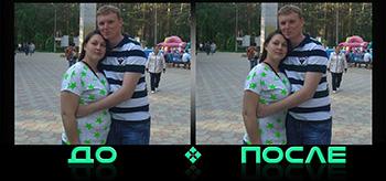 Коррекция фигуры в онлайн фотошопе нашего редактора изображений