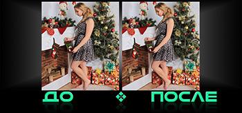 Фотошоп уменьшение фигуры в онлайн редакторе изображений