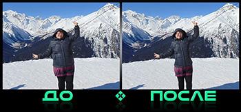 Коррекция фигуры онлайн в фотошопе нашего редактора изображений