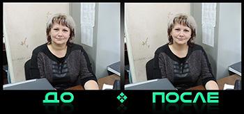 Фотошоп коррекция фигуры в онлайн редакторе нашей студии