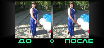 Фотошоп коррекция фигуры онлайн бесплатно