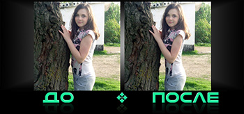 Фотошоп корректирует фигуру онлайн в бесплатном редакторе