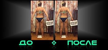 Фотошоп с эффектом похудения в онлайн редакторе Photo after