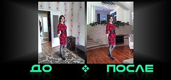 Перемещение человека на другой фон в онлайн фотошопе творческой студии
