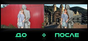 Фотошоп фоток онлайн в нашем редакторе
