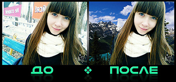 Фотошоп фоток в онлайн редакторе изображений