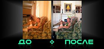 Фотошоп онлайн подставит фон в нашем редакторе изображений