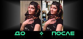 Фотошоп изменит фон в онлайн редакторе изображений