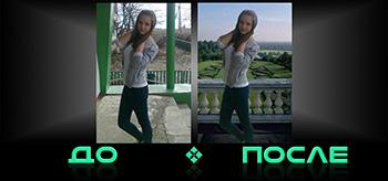 Фотошоп вставит фон в онлайн редакторе изображений