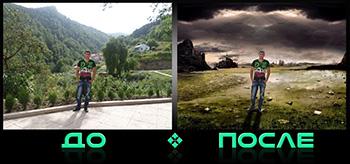 Фотошоп онлайн сменит фон в Photo after