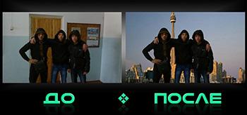 Фотошоп онлайн смена фона в нашем редакторе изображений